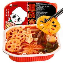 送自热火锅素菜版230g一份  京东