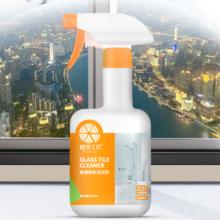送玻璃清洁剂1瓶500ml+玻璃刮子1个