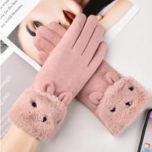 送麂皮绒手套一对   需晒图9月